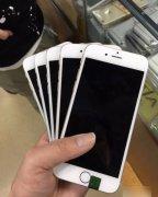 原装机没维修 外观漂亮 想买好手机找我吧 货到付款