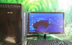 液晶电脑,低价出售,一年免费保修包换
